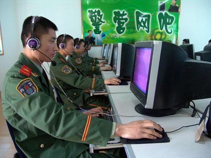 kina i hakeri