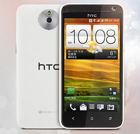 HTC-E1-603e-dual-SIM