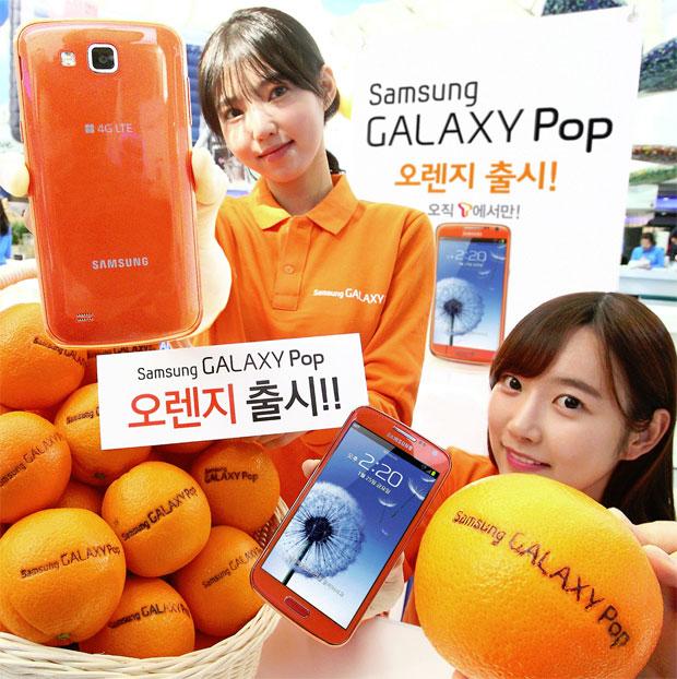 Samsung_Galaxy_Pop