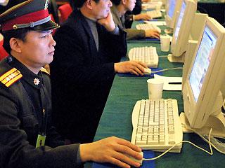 kina-sajber-napadi
