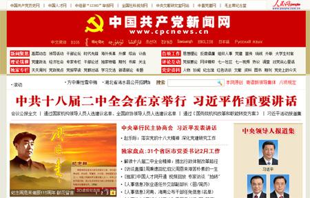 kineski-sajt