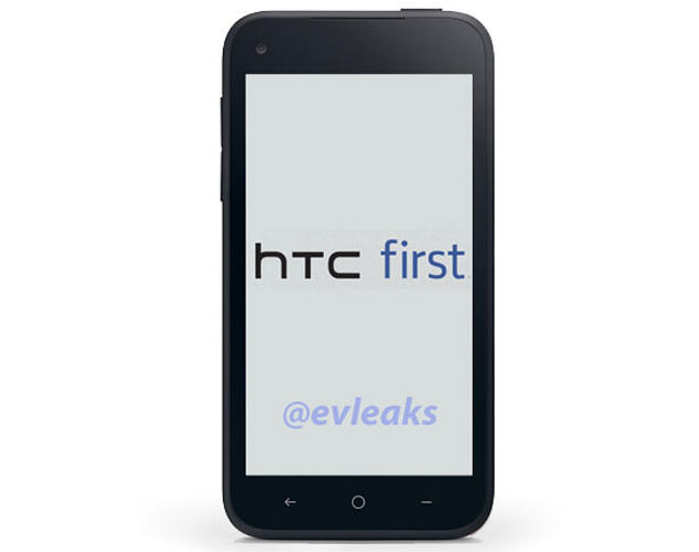 htc-first-facebook-phone
