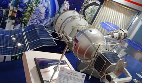 """Международная авиационно-космическая выставка """"Аэрошоу Чайна-2008"""""""
