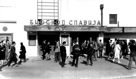Nekadasnji izgled bioskopa Slavija