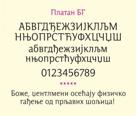 platan-font