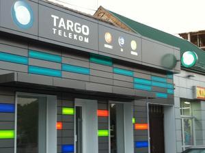 targo-telekom