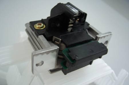 Epson glava štampača