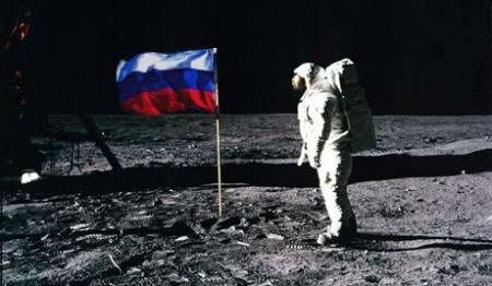rusija-mesec