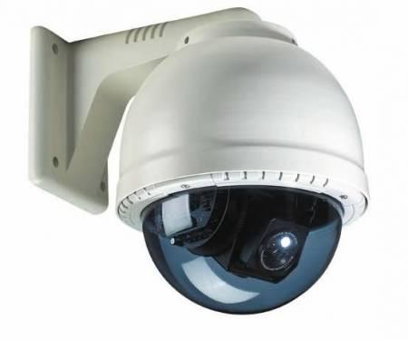 sigurnosna-kamera