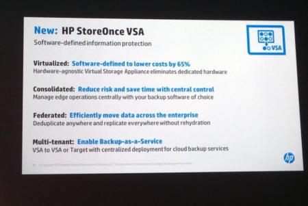 HP StoreOnce VSA