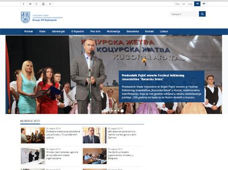 Web sajt Vlade AP Vojvodine