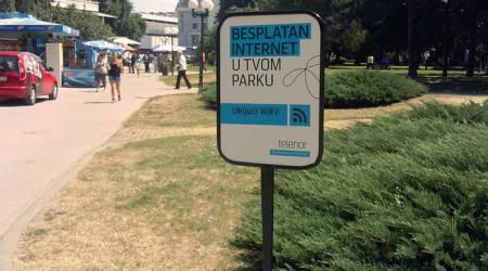 leskovac-internet-park