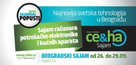 CE&HA 2013