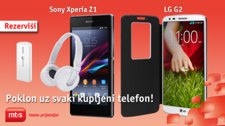 MTS-vest-LG-G2-Sony-Xperia-Z1-640-360