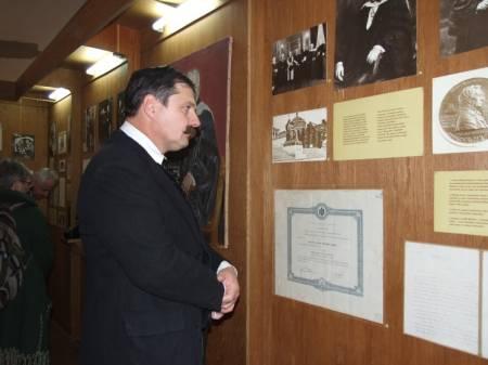 Muzej M.Pupina idvor