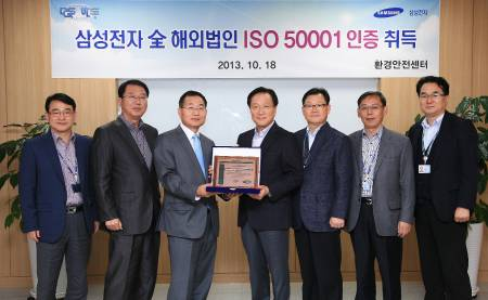 Samsung Awarde ISO50001 Certification Across All Business Sites 2