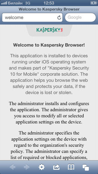 kaspersky browser