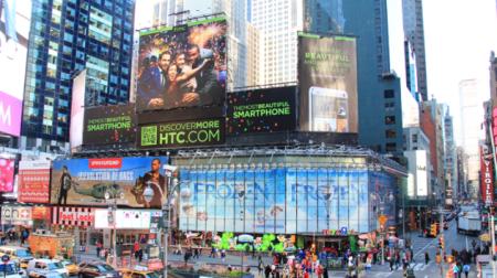 HTC u Njujorku