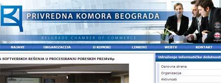 privredna-komora-beograda