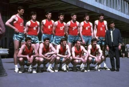 jugoslavija ljubljana 1970