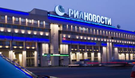 Zgrada РИА Новости u Moskvi