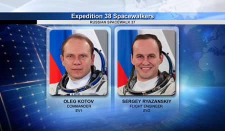 ruski kosmonauti