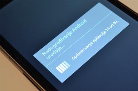 android-nadogradnja