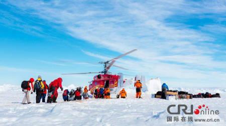 antarrktik