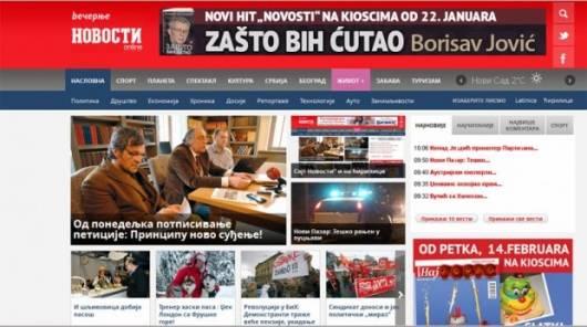 novosti cirilica