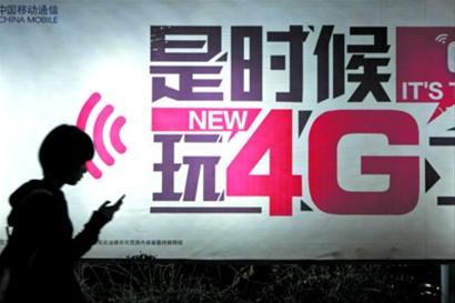 4g China Mobile ublažava cene 4G usluga