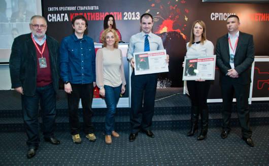 Tim agencije McCann Beograd i Raiffeisen banke na dodeli nagrada Snaga kreativnosti, sa predstavnicima zirija i organizatora