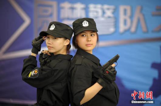 policija drustvene mreze