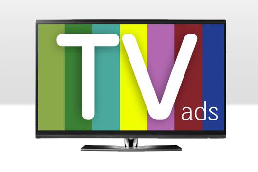 tv-reklame