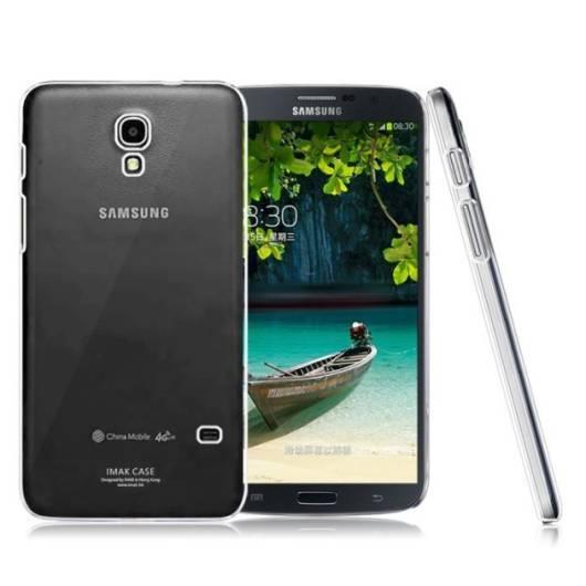 Samsung-Galaxy-Mega-7.0