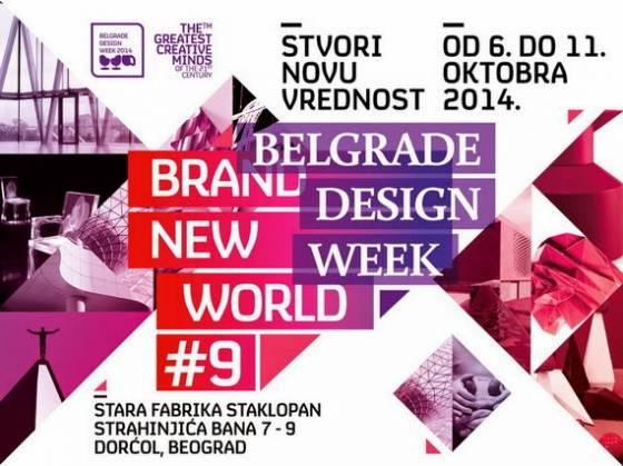 BrandNewWorld 570px