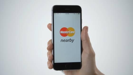 MasterCard Nearby aplikacija