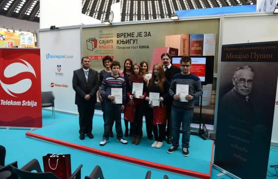 Predstvanici Telekoma, Ministarstva, Centra Mihajlo Pupin sa dobitnicima nagrada