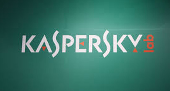 Kaspersky Lab softver