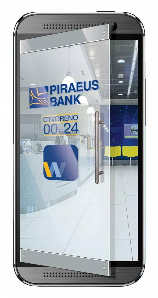 piraeus_e_banking