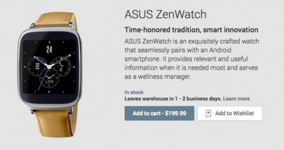 ASUS-ZenWatch-Google-Play-624x332