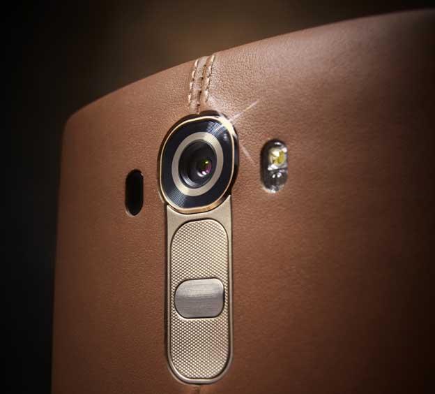 LG G4 kožna pozadina