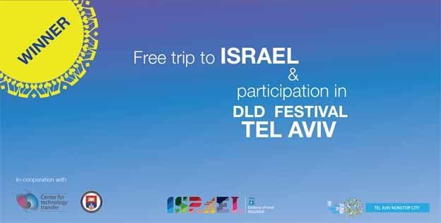 "Ambasada Izraela - ""Start Tel Aviv"" takmičenje"
