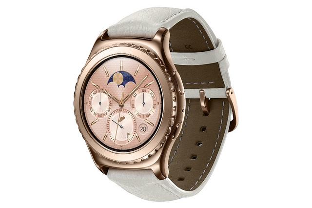 Samsung Gear S2 nova kolekcija pametnih satova