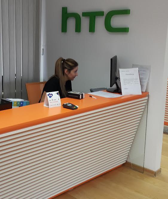 HTC servisni centar u Srbiji