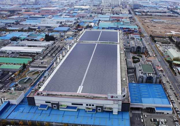 LG solarne ćelije