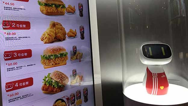 KFC robot