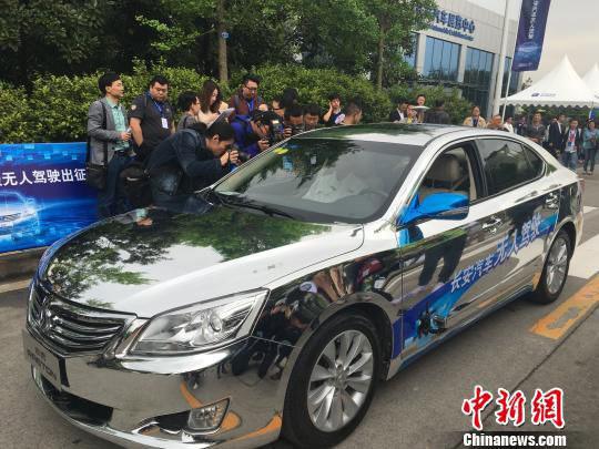 kineski automobil bez vozaca