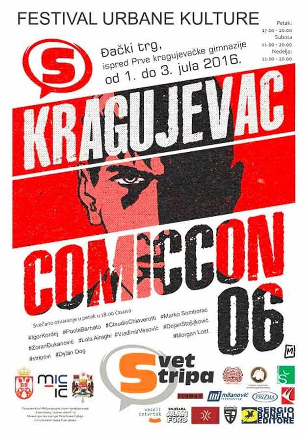 Kragujevac comiccon