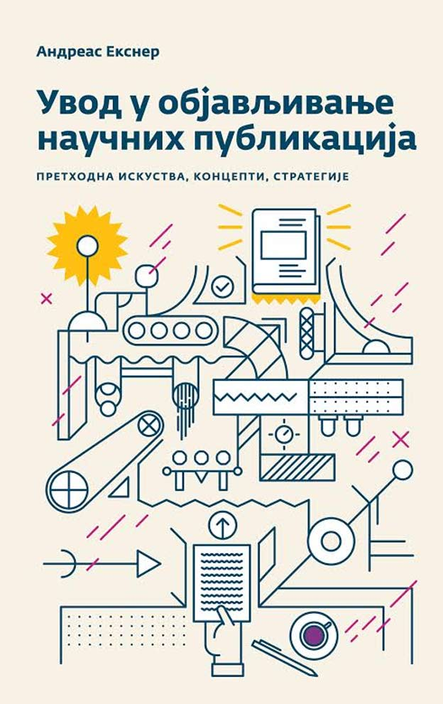 Uvod u objavljivanje naučnih publikacija