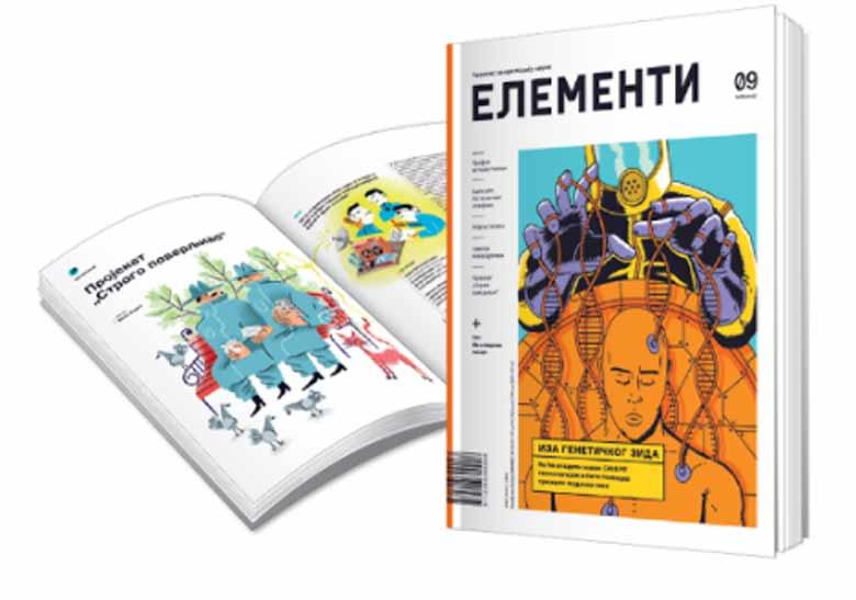Elementi magazin